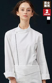 すっきりしたデザインと袖ポケットが人気のコックコート