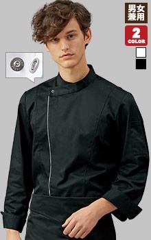 黒のコックコート(71-6-1051)