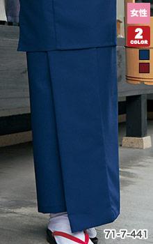 和風スカート(71-7-441)