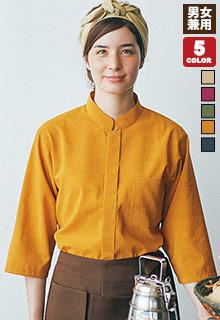 スタンドカラーシャツ(71-OV2502)