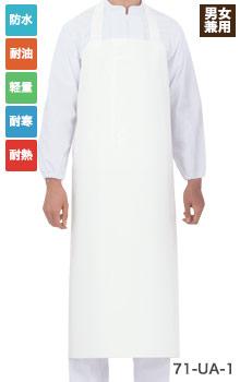 裾を調整できて便利な防水エプロン