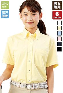 ニットシャツ(71-ZK2712)