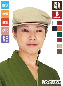 ボンユニのハンチング帽(32-28320)