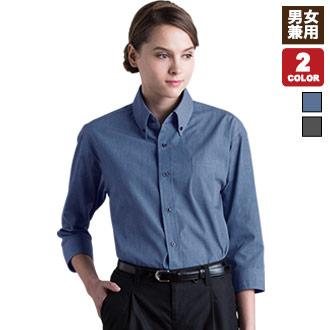 ボタンダウンシャツ(31-EP7916)