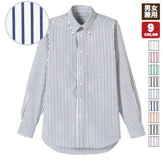 ボタンダウンシャツ(34-FB4508U)