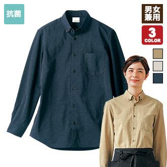 ボタンダウンシャツ(71-OV2501)