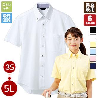 ボタンダウンシャツ(71-ZK2712)