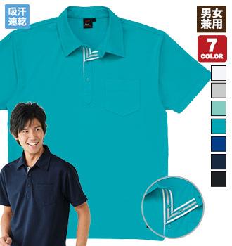ポロシャツ(01-85214)
