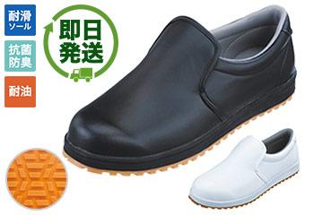 耐滑ソール・抗菌防臭・耐油のコックシューズ(02-85665)