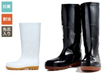 抗菌・耐油・先芯入りの衛生長靴(02-85707)