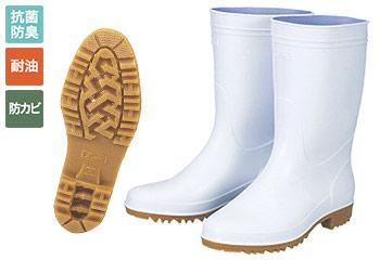 抗菌防臭・耐油・防カビの衛生長靴(02-85760)