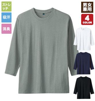 七分袖Tシャツ(09-54014)