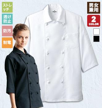 コックシャツ(31-7753)