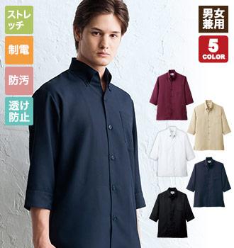 コックシャツ(31-7757)