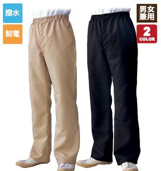 チトセのイージー黒パンツ(31-AS5402)