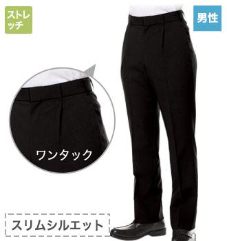 チトセの黒パンツ(31-AS7406)