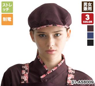 チトセのハンチング帽(31-AS8009)