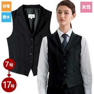 女性用襟付きベスト(31-AS8072)