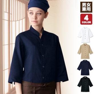 七分袖和風シャツ(31-AS8204)