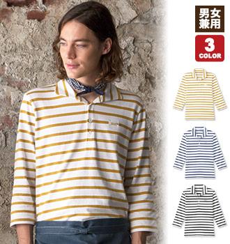 バスクシャツ(31-AS8254)