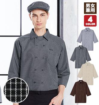 コックシャツ(31-AS8321)