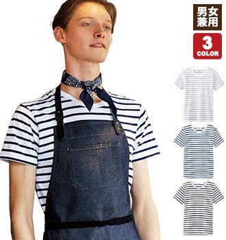 ボーダーTシャツ(31-AS8546)