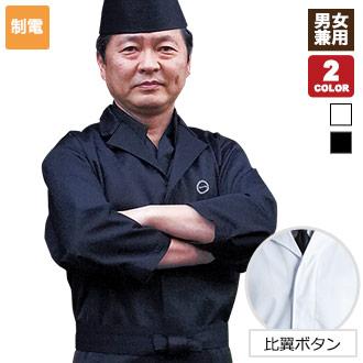 近又白衣(31-DN6853)