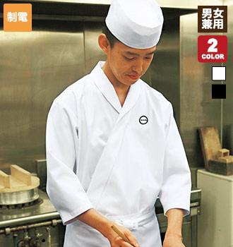 双糸ツイル素材の七分袖白衣(31-DN6855)