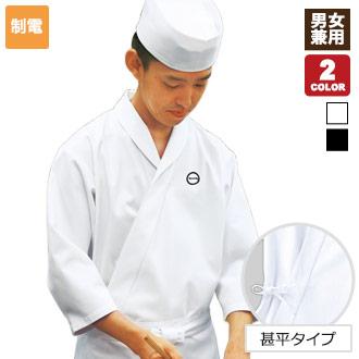 近又白衣(31-DN6855)