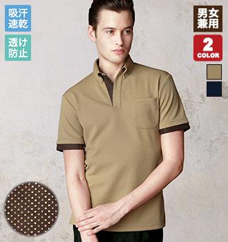 ポロシャツのようにきちんと感のある半袖和風カットソー