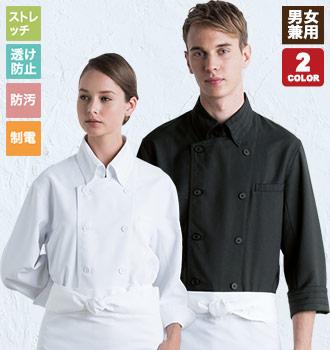 コックシャツ(31-DN7908)
