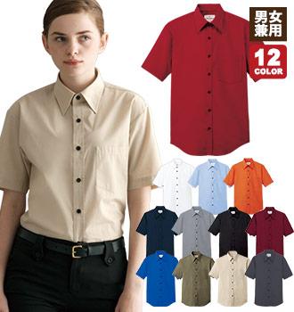 半袖カラーシャツ(31-EP5963)