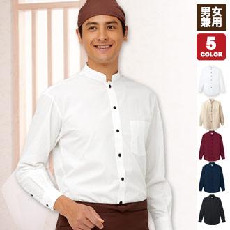 長袖スタンドカラーシャツ(31-EP6839)