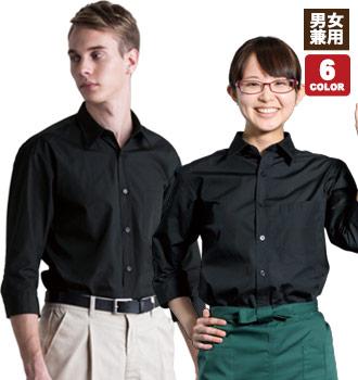 七分袖カジュアルシャツ(31-EP7618)