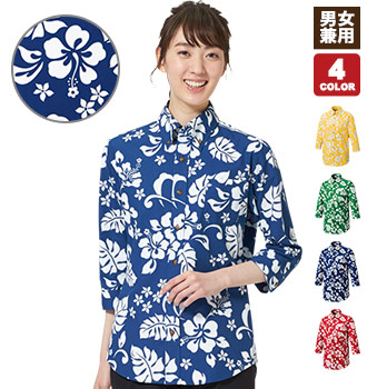 チトセのアロハシャツ(31-EP8302)