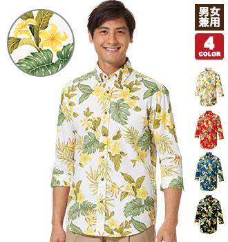 チトセのアロハシャツ(31-EP8303)