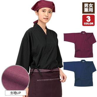 涼しい作務衣(31-G6874)
