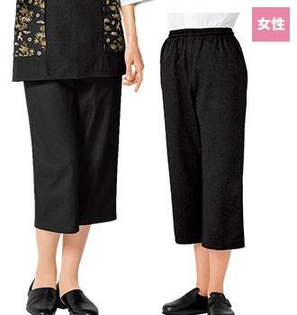 七分丈パンツ(32-04710)