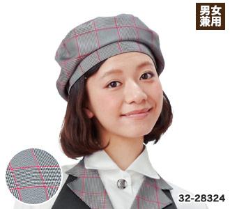 ベレー帽(32-28324)