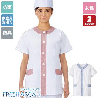 女性用半袖白衣(33-FA724)