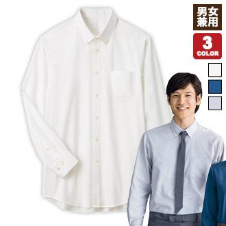 ボタンダウンシャツ(33-SBLU1809)