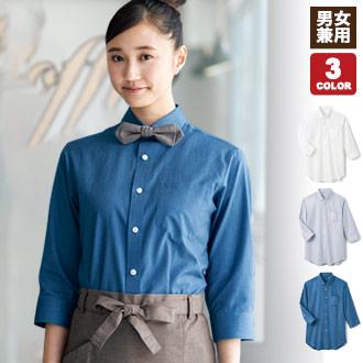 七分袖シャツ(33-SBSU1810)