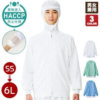食品工場白衣(33-VP621)