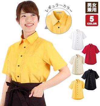 半袖シャツ(34-FB4527U)