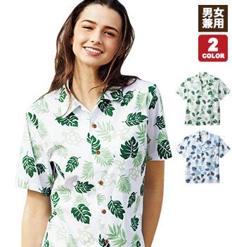 ウミガメ柄アロハシャツ(34-FB4545U)