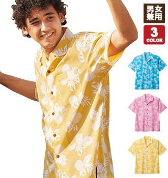 パイン柄アロハシャツ(34-FB4546U)