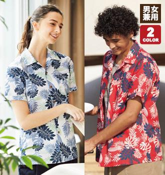 シダ柄のアロハシャツ(34-FB4547U)
