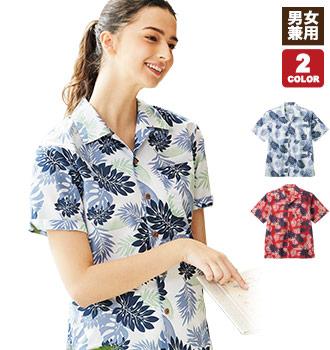 シダ柄アロハシャツ(34-FB4547U)
