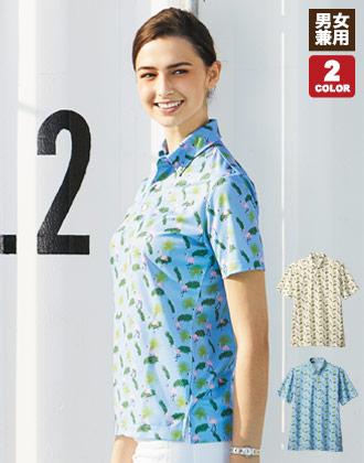 アロハポロシャツ(34-FB4549U)