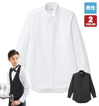 ボンマックスのウィングカラーシャツ/長袖[男性用](34-FB5046M)